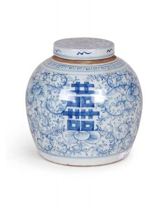 Blue and White Porcelain Small Lidded Double Happiness Jar