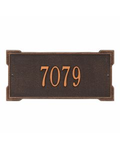 Whitehall Products Personalized Roanoke Standard Wall Plaque - Oil Rubbed Bronze