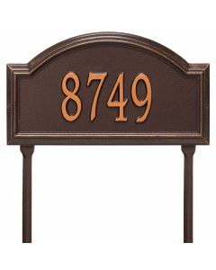 Personalized Providence Arch Standard Lawn Plaque - Antique Copper