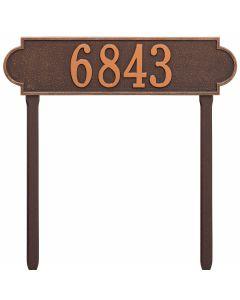 Whitehall Products Personalized Richmond Estate Lawn Plaque - Antique Copper
