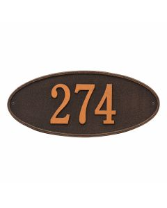 Whitehall Products Personalized Madison Oval Standard Wall Plaque - Oil Rubbed Bronze