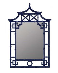 Glossy Cobalt Blue Pagoda Bamboo Mirror ON BACKORDER UNTIL JULY 2020