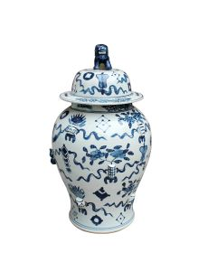 Blue and White Porcelain Antique Symbol Temple Jar