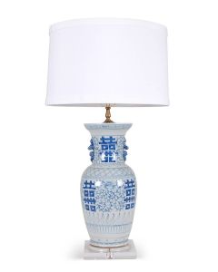 Blue and White Porcelain Double Happiness Table Lamp With Acrylic Base