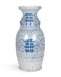 Blue and White Porcelain Double Happiness Floral Vase - ON BACKORDER UNTIL APRIL 2020