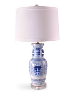 Blue and White Porcelain Double Happiness Table Lamp With Round Acrylic Base
