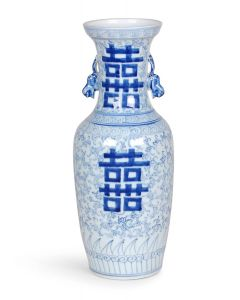 Blue and White Porcelain Double Happiness Vase With Carved Handles