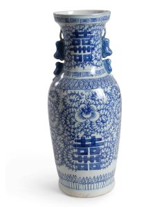 Blue and White Porcelain Double Happiness Vase with Foo Dog Accents - ON BACKORDER UNTIL NOVEMBER 2020
