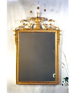 Carver's Guild Adam Rectangle Wall Mirror in Antique Gold Leaf