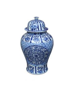 Blue and White Porcelain Medallion Plum Blossom Temple Jar
